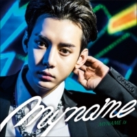 MYNAME is -WEB限定販売-